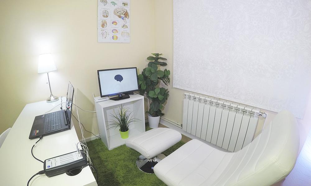 Sala de tratamiento con neurofeedback en cento Sábilis